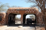 Entrance to samburu